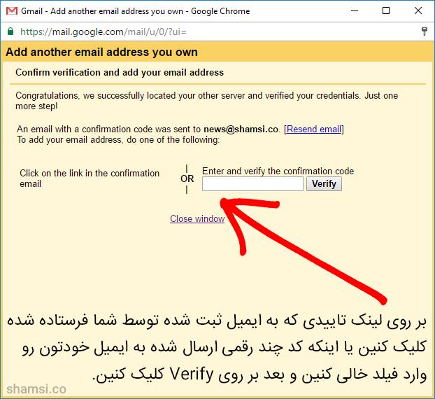 آموزش ساخت ایمیل اختصاصی