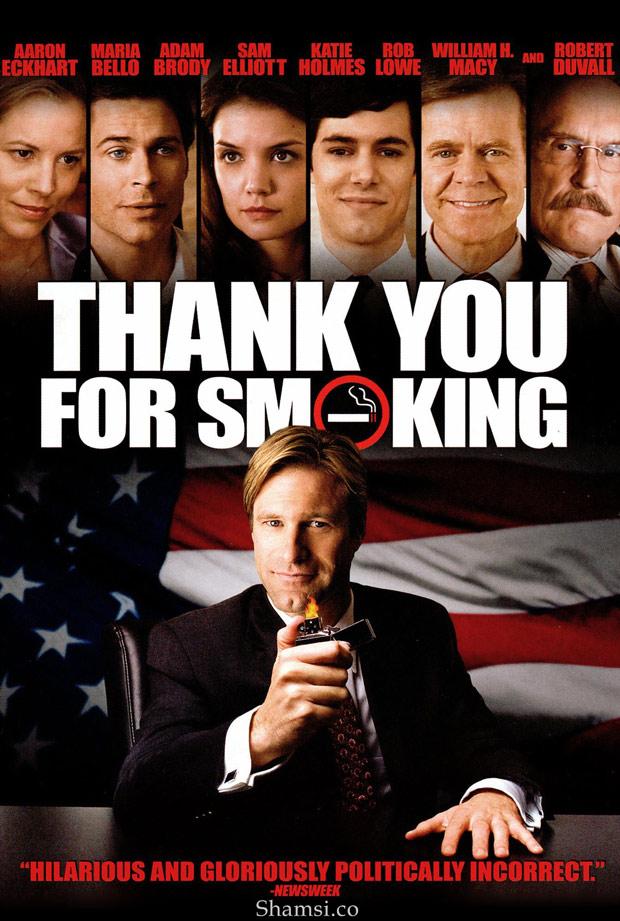 فیلم Thank You for Smoking