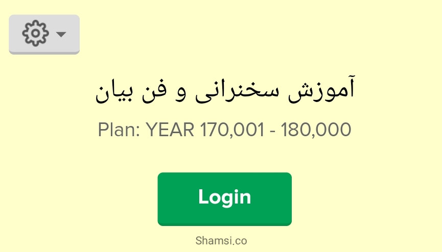 حساب مسدود شده بهرام پور در میلرلایت